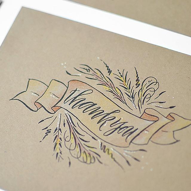 Printable Fall-Themed Thank You Card